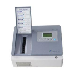 NY-IC茶叶农残速测卡 水果、蔬菜农药超标测定仪