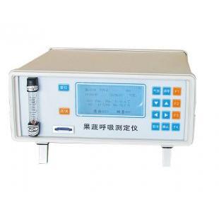 3051H果蔬呼吸测定仪 果品、蔬菜呼吸指标测量仪