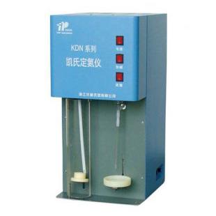 ZDDN-II全自动凯氏定氮仪 自动硼酸,加碱,蒸馏定氮仪