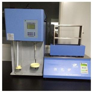 KDN-04C凯氏定氮仪 粗蛋白蒸馏定氮仪