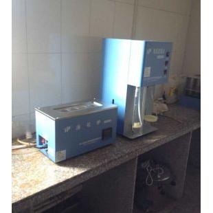 KDN-20C數顯消化爐 谷物、糧食蒸餾消化爐