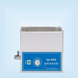 KQ-300超声波清洗器 实验室洗瓶机