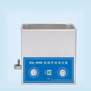 15L实验室清洗器KQ-400B超声波清洗器