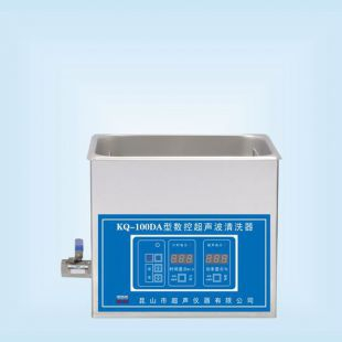 4L小型清洗机KQ-100DA数控超声波清洗器