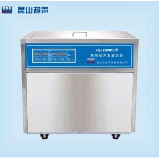 KQ-1500DE数控超声波清洗器 昆山舒美大容量112L清洗机