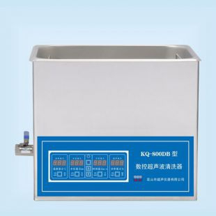 30升清洗机KQ-800DB数控超声波清洗器