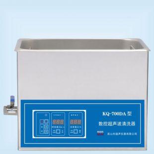KQ-700DB数控超声波清洗器700W功率清洗机
