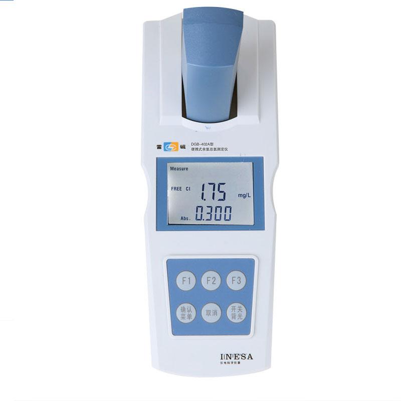 DGB-402A便攜式余氯總氯測定儀