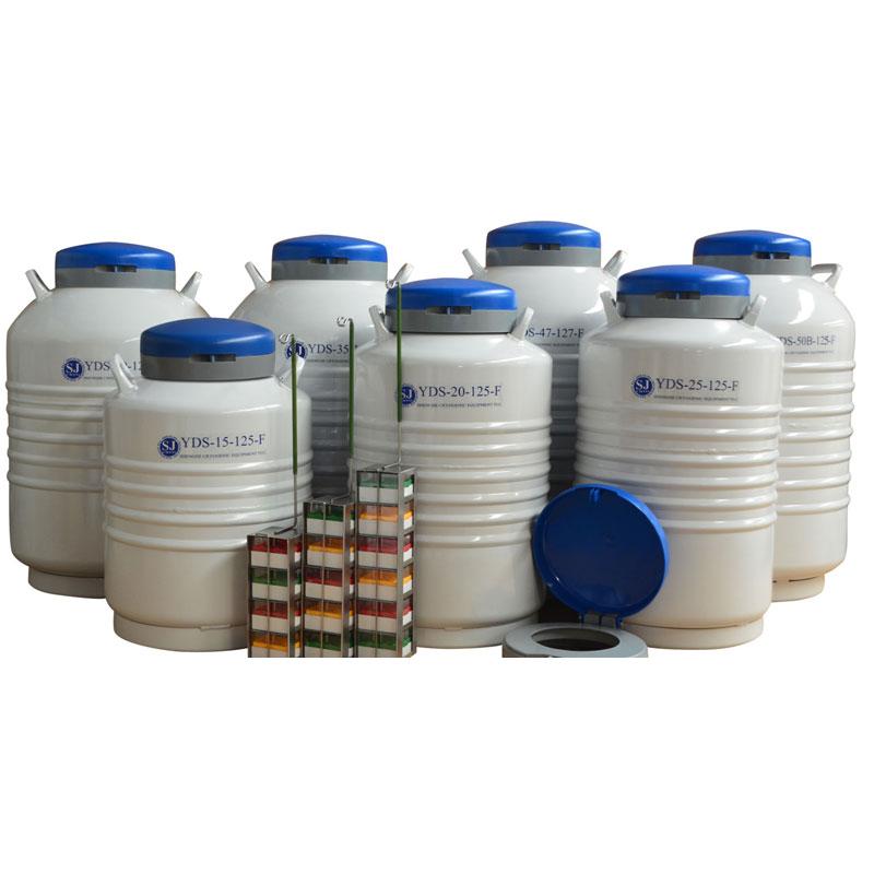 YDS-35-125-F牧畜精液液氮生物容器