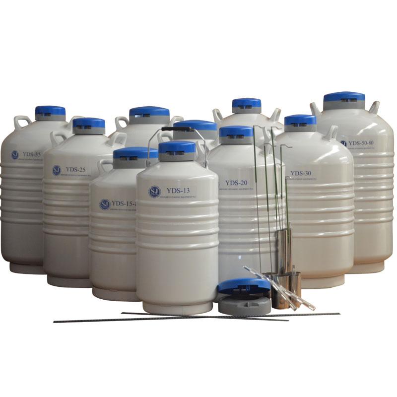 YDS-35-80生物静态液氮储存灌