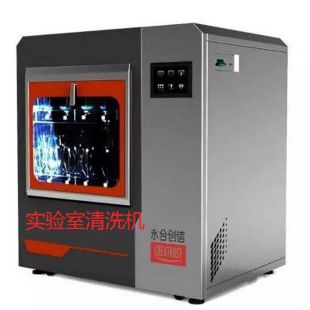 CTLW-120全自动器皿清洗机 不锈钢清洗机