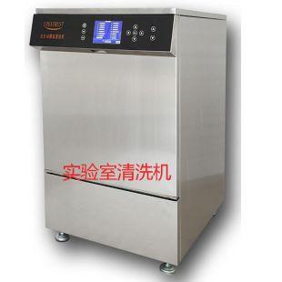 CTLW-320全自动器皿清洗机 烧杯清洗机 洗瓶机
