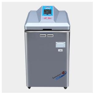 YM50L立式压力蒸汽灭菌器 立式高压消毒锅