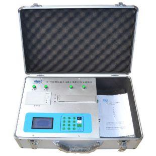 OK-V5多通道土壤肥料养分速测仪5通道土壤测定仪