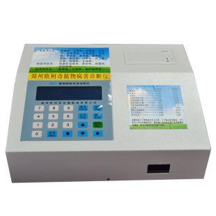 农作物病害诊断仪OK-B11植物病虫害检测仪