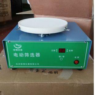 糧食油脂篩選測定儀DSX電動篩選器