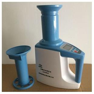 种子水分仪LDS-1H电脑水分测定仪 谷物水分测定仪