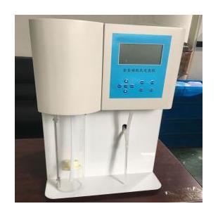 乳制品蛋白质测定仪KDN-520全自动凯氏定氮仪