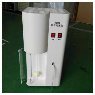 KDN半自動凱氏定氮儀 糧食蛋白質測定儀