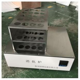 KDN-20C數顯消化爐 石英紅外加熱管消化爐