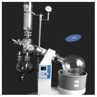 XD-5220A旋转蒸发仪 大口径旋转蒸发瓶蒸发器