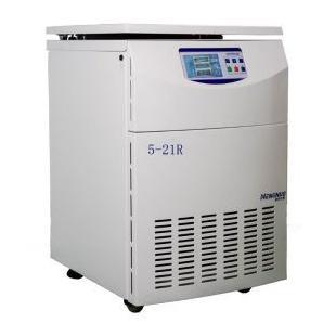 生物试剂离心提取仪5-21R落地式高速冷冻离心机
