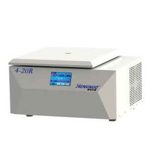 4-20R臺式高速冷凍離心機 化驗室離心機