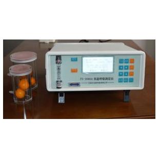 蔬菜呼吸強度測試儀FS-3080A果蔬呼吸測定儀