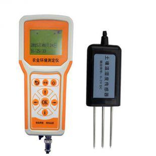 FDR-100土壤水分速测仪 土壤水分含量测定仪