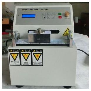 力辰仪器---油墨印刷脱色试验机(美标弧线往复式)