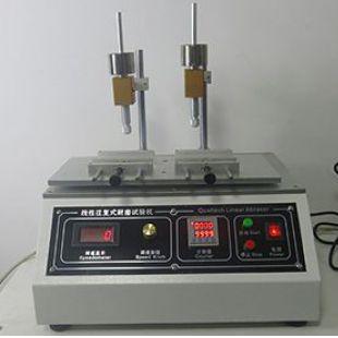 力辰仪器---线性往复式耐磨试验机