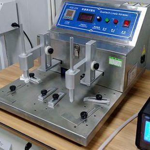 力辰仪器---多功能酒精■耐磨度试验仪--