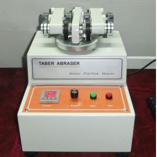 力辰仪器--- taber磨耗仪(国产单工位)