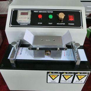力辰仪器---油墨印刷脱色试验机