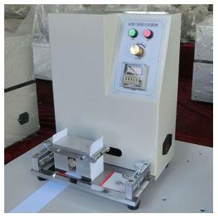 力辰仪器---油墨印刷脱色试验机(国标直线往复式)