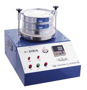 CF-1茶叶筛分机  嘉定粮油筛选器