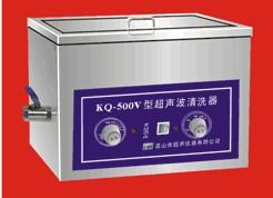 超声波清洗器KQ-500V  昆山舒美台式超声波清洗器
