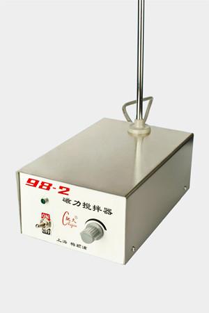 磁力攪拌器98-2