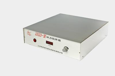 磁力搅拌器H01-2  梅颖浦磁力搅拌器