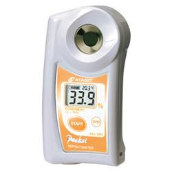 麦芽糖浓度计PAL-20s  日本爱拓浓度计