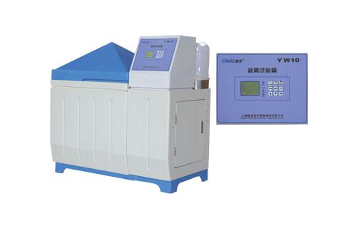 气流式盐雾腐蚀试验箱YW-250  上海新盐雾试验箱