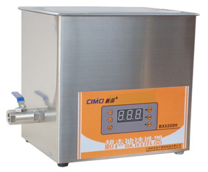 超聲波清洗器BX5200H 上海新苗超聲波清洗器