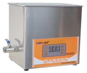 超声波清洗器BX8200HP  上海新苗超声波清洗器