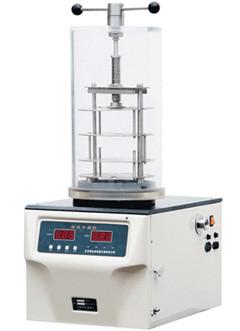 冷冻干燥箱FD-1B-50  北京博医康冷冻干燥箱