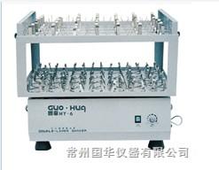 HY-6大容量振荡器