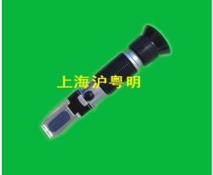 手持折光仪WYT-G   58~90%折光仪