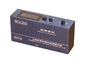 光泽度计WGG60  上海昕瑞光泽度计