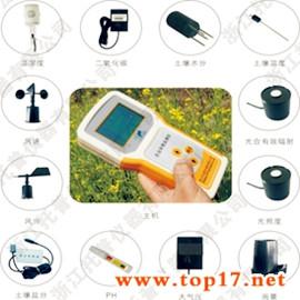 手持式农业环境检测仪TNHY-11  浙江托普环境测定仪