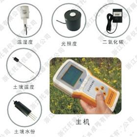 TNHY-6手持式农业环境检测仪