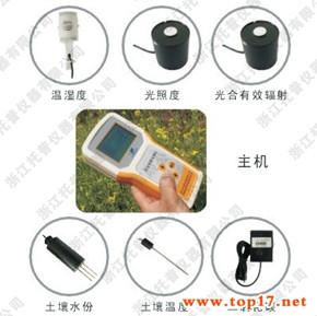 手持式农业环境检测仪TNHY-7  浙江托普气象监测仪